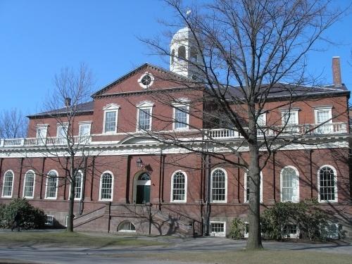Harvard Hall
